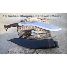 """18""""Bhojpure panawal (maar)"""
