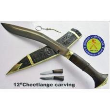 "12""Cheetlange Carving"